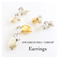 SWAROVSKI  /  DROP  / Earrings