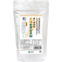 有機発芽玄米粉