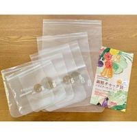 新鮮チャック袋 バラエティセット(7枚入り)