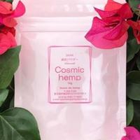 Cosmic hemp チベット麻炭パウダー(EM-S酵素活性麻炭パウダー 10g)