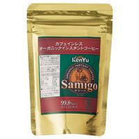 サミーゴ カフェインレス オーガニックインスタントコーヒー(詰替用)