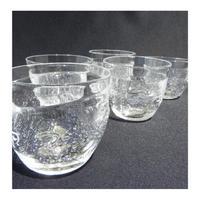 麻炭ガラス ミニグラス「さざなみ」