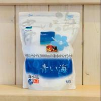 沖縄の海水塩 青い海