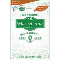 マックヘナ(ナチュラルオレンジ)