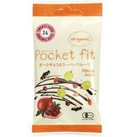 オーガニック ポケットフィット ダークチョコ&スーパーフルーツ