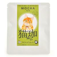 猫珈 茶トラ(モカ)ドリップバッグ(1ヶ入)