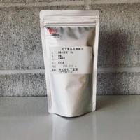 鹿児島県産有機緑茶(べにふうき)100g