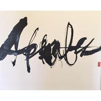 Alphabet/Running script