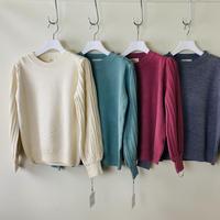 Sprig rib knit