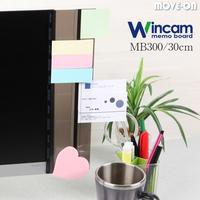 【20%OFF】(30cm)ウィンカムメモボードMB300