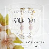 【yk303】マカロンピアス 〜いちごミルク〜 [イヤリングへ変更可](美乃花)