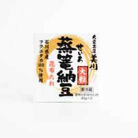 蒸篭納豆(大粒)/2パック