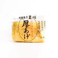 厚あげ(使い切りサイズ)