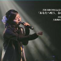 LIVE DVD 2枚組 【2015年4月5日クラブクアトロ版】