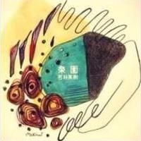 2nd CD『楽園』