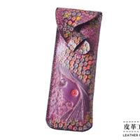 ペンケース 横顔 紫【13PC-GF-PP】