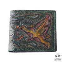 二つ折り財布 箱 唐草花 緑【07FWB-FR-GN】