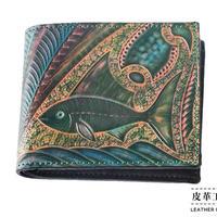 二つ折り財布 箱 魚 緑【07FWB-FI-GN】