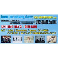 12/11公演チケット