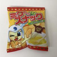 ミクちゃんスナック(10個セット)