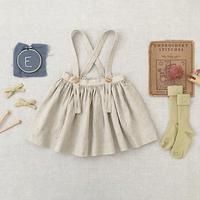 【SOOR PLOOM】ご予約商品 Mavis Skirt, Feedsack