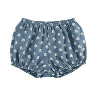 【 little cotton clothes 】Poppy bloomers - upsy daisy floral