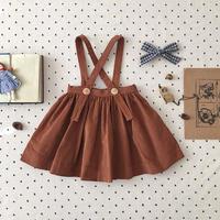 【SOOR PLOOM】Mavis Skirt, Loam