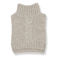 【i+ in the family】Monch Sleeveless Cardigan Beige