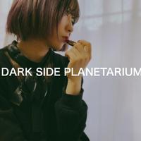 伊集院香織3曲入り弾き語りCD「DARK SIDE PLANETARIUM」