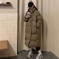 highneck simple downcoat