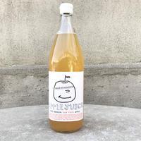 信州プレミアムアップルジュース 1ℓ〈サンふじ〉