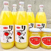 伝統の味 百年りんごのアップルジュース&デザートアップルジャム セット  基本送料無料
