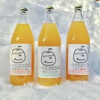 信州プレミアムアップルジュース  バラエティ3本セット  【送料無料】【ギフト推奨】