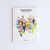 """書籍 gggBooks-98 """"グルーヴィジョンズ"""""""
