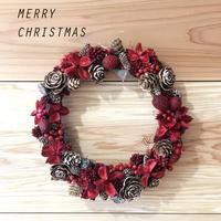 2019 Christmas wreath