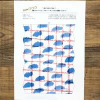 お家でワークショップキット 〜オリジナル花瓶をつくろう〜 from Atsuko Kobayashi 1
