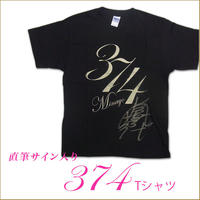 直筆サイン入り374Tシャツ