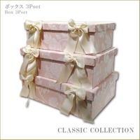 ジェニファーテイラー  クラシックボックスセット 花柄ピンク 3点セット 品番:is904-hp-3778