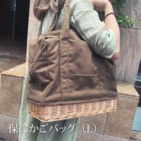 保冷かごバッグ Lサイズ ランチバッグ cr-7761199