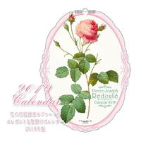 2019年ローズカレンダー オーバル 壁掛け 薔薇のカレンダー ルドゥーテ 品番:am-apj-2320