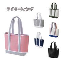 ライトトートバッグ (EVA素材) 品番:sp-ptln1730