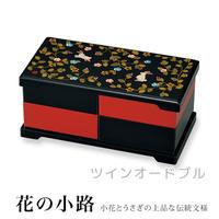 ツインオードブル 花の小路 重箱 商品番号 mt-m15707-9