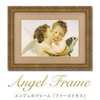 エンジェルフレーム ブーグロー「ファーストキス」 天使の額絵 yp-mw-12026