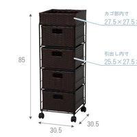 【送料無料】チェスト(ダークブラウン) RAN-2410dbr