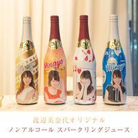 渡辺美奈代オリジナル ノンアルコールスパークリングジュース