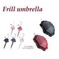 フリルアンブレラ  商品番号:vv-03aks-0903