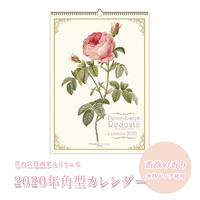 2020年ローズカレンダー 角型 薔薇のカレンダー ルドゥーテ
