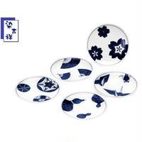 【染吉祥】小皿揃 小皿5枚セット 径12x高1.5cm 美濃焼 品番:bl-5172327