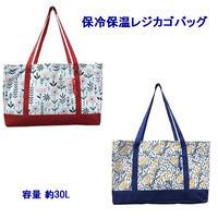 保冷レジカゴバッグ 商品番号:ts-regi-bag