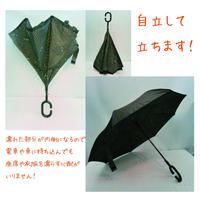 逆立ち傘  品番:kg-6099047